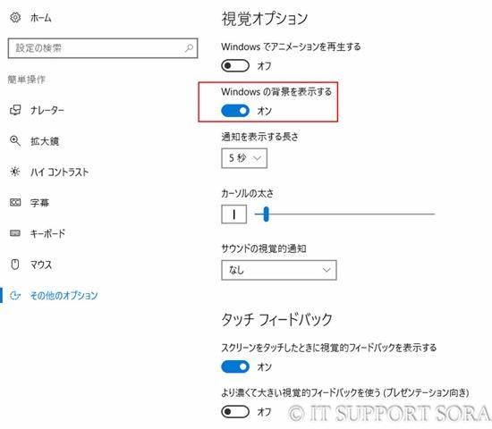 20170116-win10desktop_04