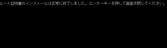20170201_etax003