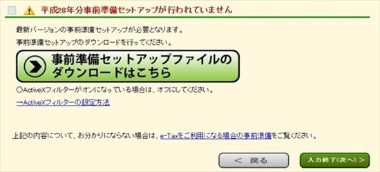 20170201_etax028