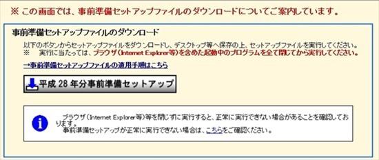 20170201_etax029