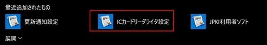 20170201_etax041