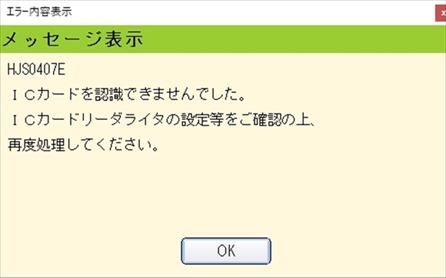 20170201_etax048