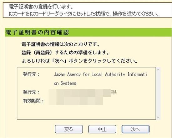 20170201_etax049