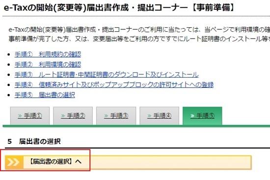 screenshot_20170202_173648