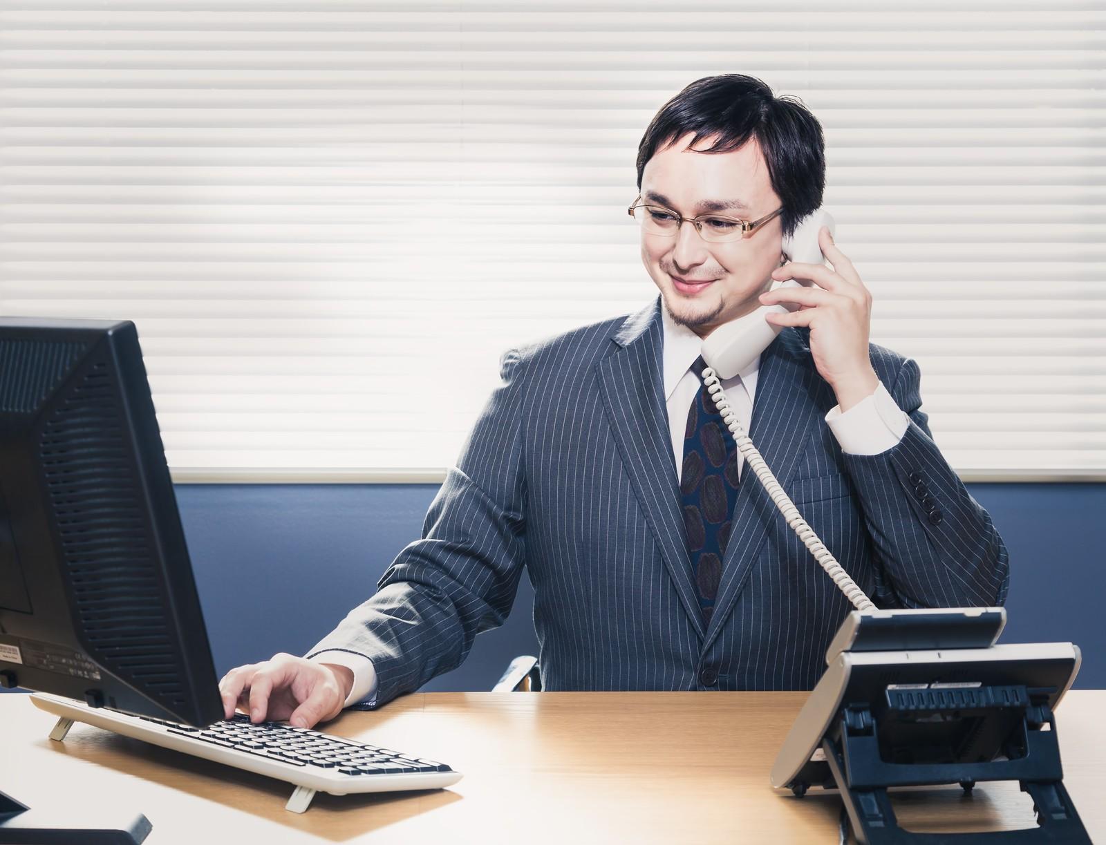 セールス電話をシャットアウトする3つの対策