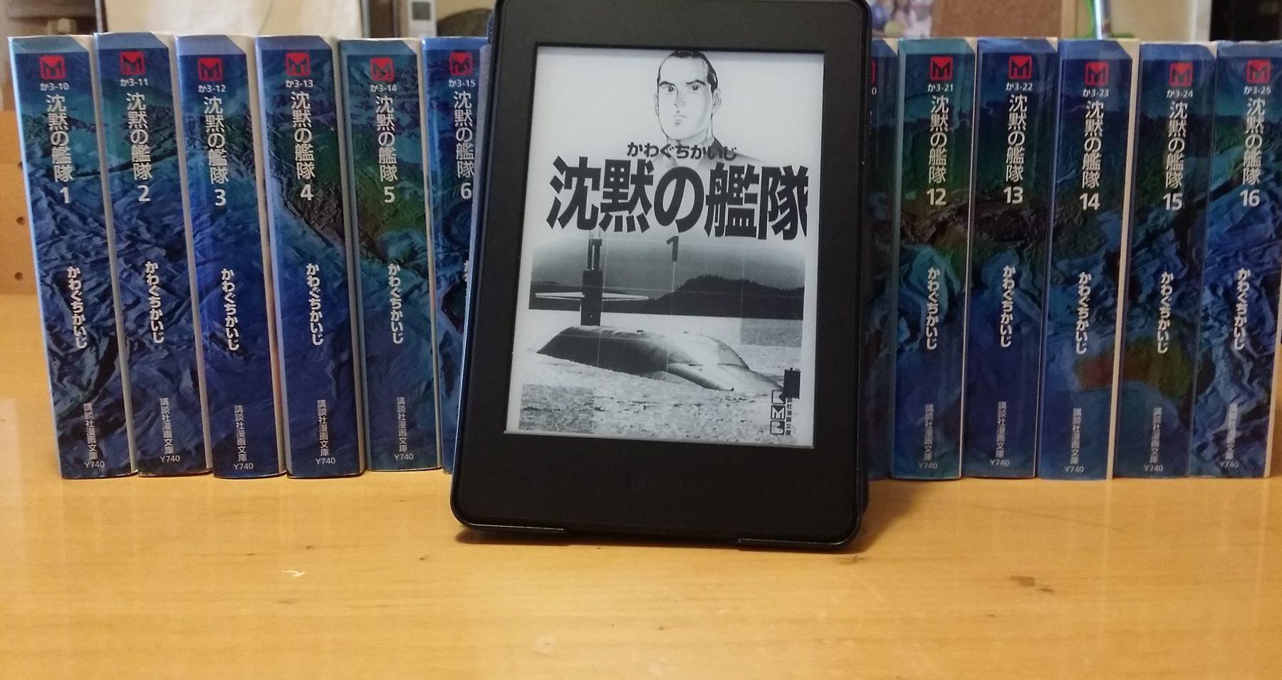 Kindleで電子書籍を買うか、それとも自炊にするか?4つの判断ポイント
