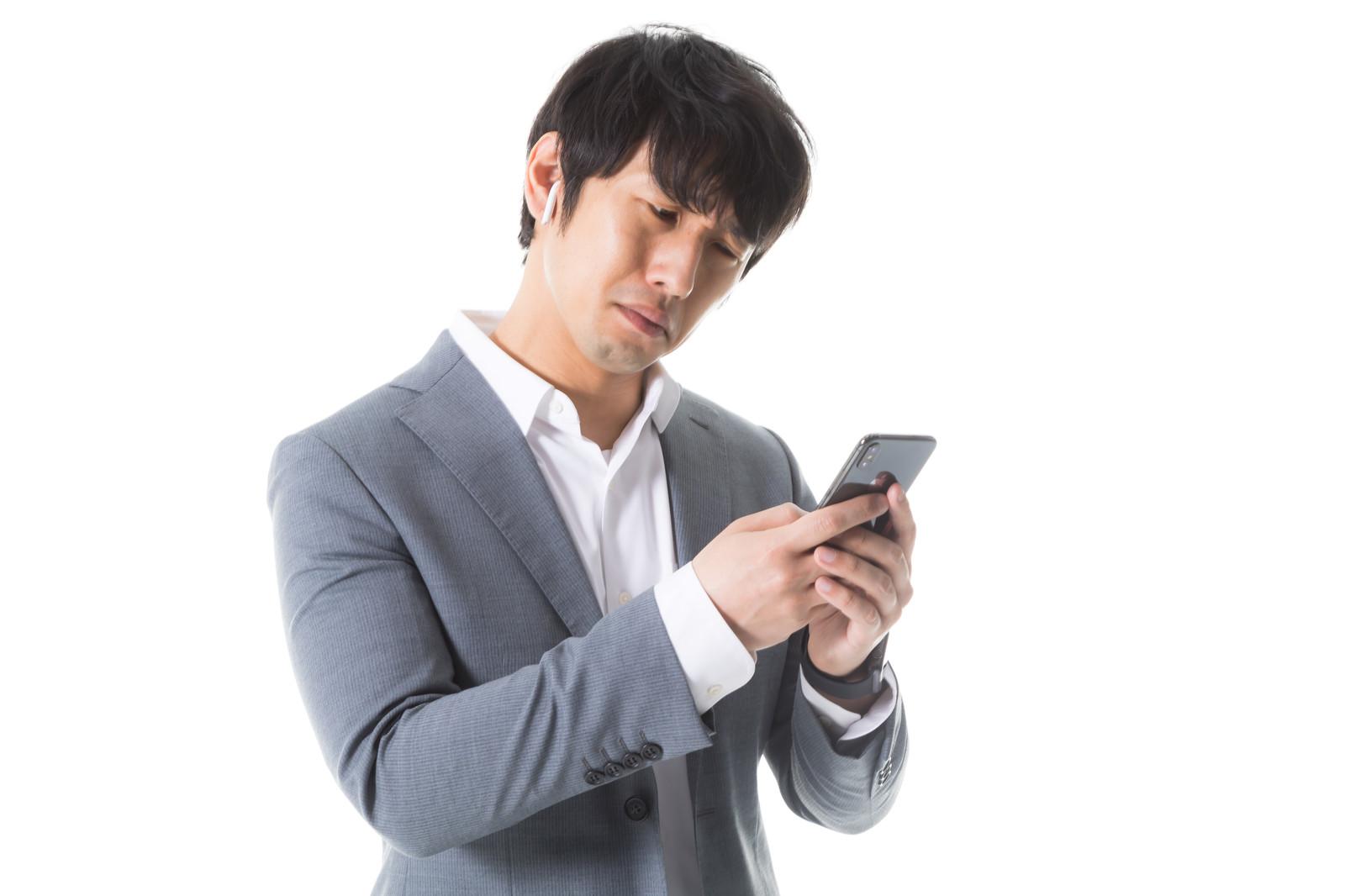 【Android】スリープからの復帰時に全画面広告が表示される