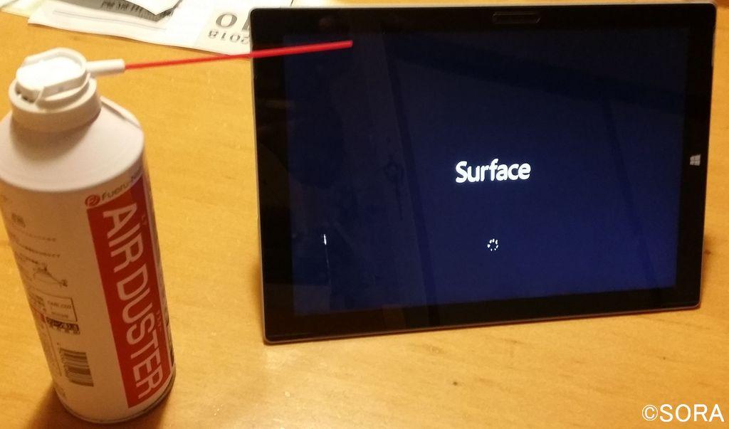 SurfacePro3が蘇る?Windows10をクリーンインストールする方法