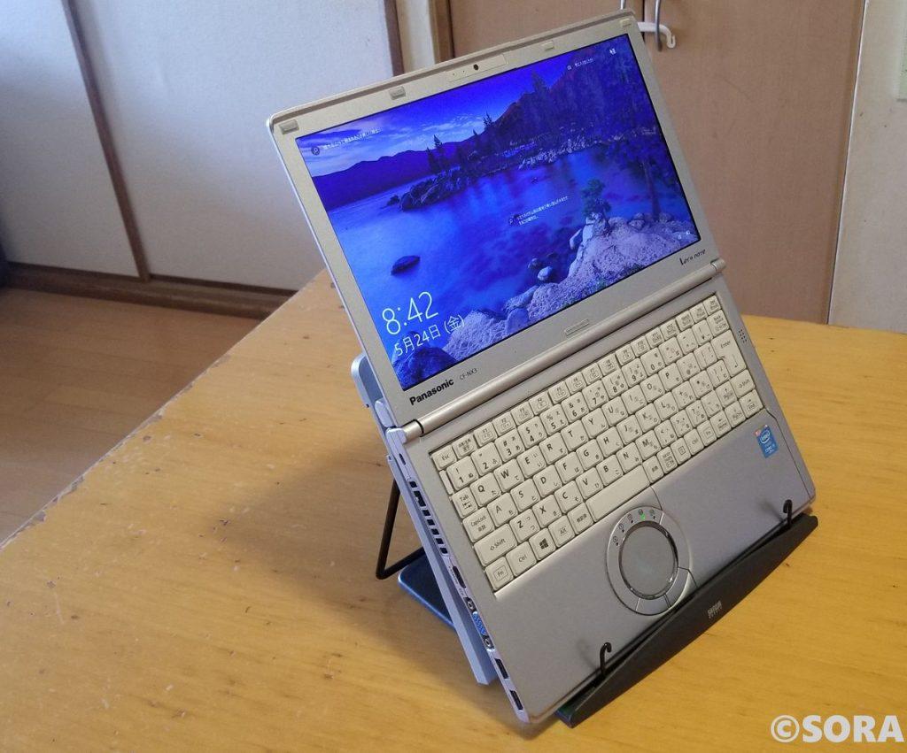 ノートパソコン用ブックスタンド