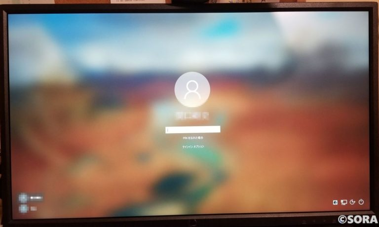 Windows10のサインイン画面がぼやける