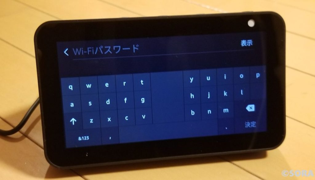 amazon echo show 5 初期設定