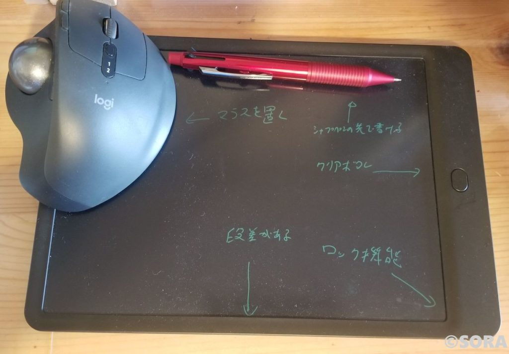HOMESTEC 製 電子メモパッド