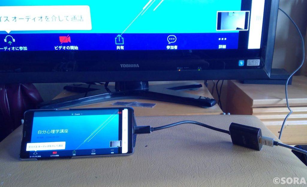 スマホでHDMI出力