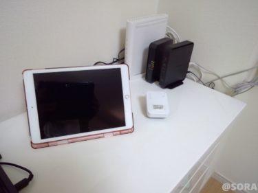 Wi-Fiルータ設置