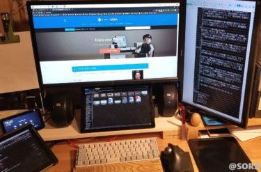 SurfacePro7をメインパソコンとして使う方法