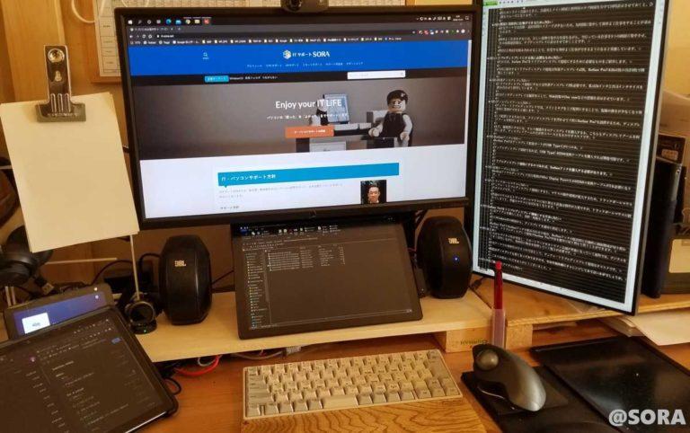 SurfacePro7トリプルディスプレイ