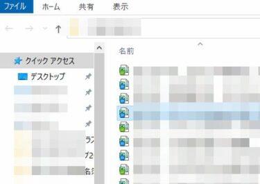 Windows10でウイルス対策ソフトは必要ですか?